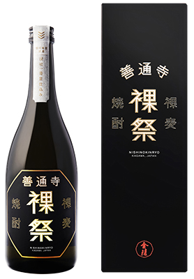 Product_Shochu