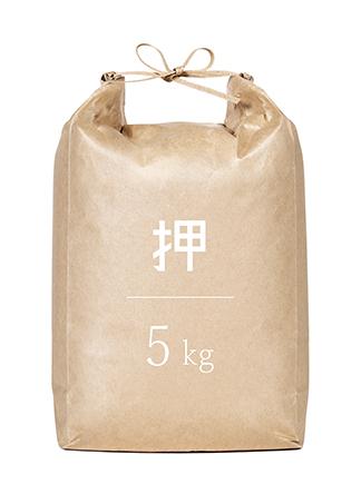 HDK_5kg_MG_OS