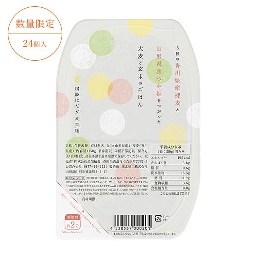 item-pack150-set24